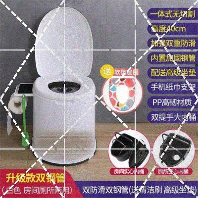 移动马r8带冲水坐便8o家用可移动马桶室内防臭病的便携式老的