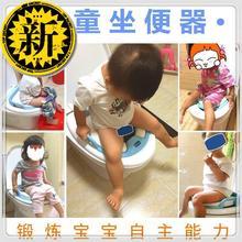 加厚板r8厕所坐便圈8o桶圈垫婴儿(小)孩马y桶盖