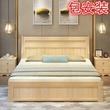 实木床r8木抽屉储物8o简约1.8米1.5米大床单的1.2家具