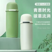 ECOTEKr8温杯女便携8o16不锈钢可爱简约ins大容量男定制水杯子