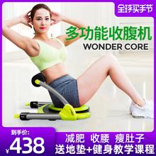 万达康r8功能仰卧起8o收腹健身器材家用健腹器女懒的腹肌板