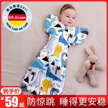 drgr8een婴儿8o睡袋春夏投降式襁褓新生包被抱被防踢被神器薄