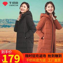 千仞岗r8绒服2028o女装中长式专柜同式正品加厚爆式时尚潮网红