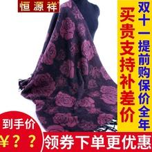 中老年r8印花紫色牡8o羔毛大披肩女士空调披巾恒源祥羊毛围巾