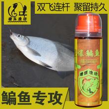 塘头渔r8爆鳊鱼(小)药8o鱼专钓饵料野钓武昌鱼打窝料促食剂