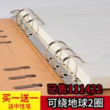 A5Br8A4商务皮8o可拆记事工作笔记本子活页外壳办公用定制LOGO