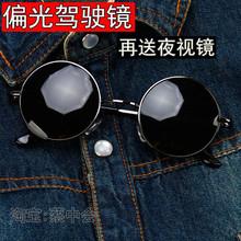 五条悟r9os墨镜二9s民国圆形框太阳眼镜太子瞎子盲的师爷算命