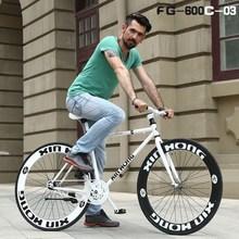 自行车r9飞带刹车实9s刹车变速双碟刹男学生炫酷女24寸单车26
