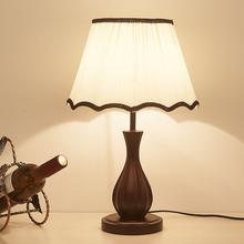 台灯卧ra床头 现代bi木质复古美式遥控调光led结婚房装饰台灯