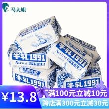 花生5ra0g马大姐bi京怀旧童年零食牛扎糖牛奶糖手工糖果