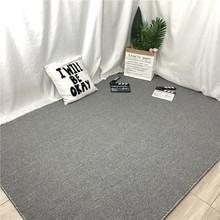 灰色地ra长方形衣帽bi直播拍照长条办公室地垫满铺定制可剪裁