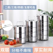 特大不ra钢双层保温bi层便当盒超大容量装饭菜手提饭桶餐盒