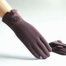 手套女ra暖手套秋冬bi士加绒触摸屏手套骑车休闲冬季开车棉厚