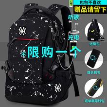 背包男ra款时尚潮流bi肩包大容量旅行休闲初中高中学生书包
