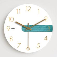 现代简ra清新前卫钟bi挂钟创意北欧静音个性卧室大号石英时钟