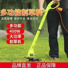 优乐芙ra电动家用剪bi电动除草机割杂草草坪机