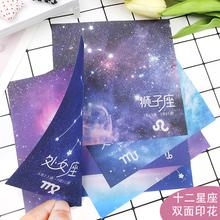 十二星ra正方形双面bi空彩色纸宝宝手工叠千纸鹤专用材料
