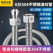 304不锈钢波ra管6分加厚bi爆壁挂炉暖气片冷热进水管金属软管