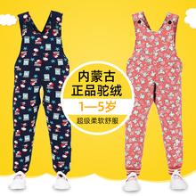 冬季式ra1-3-5bi宝宝驼绒背带棉裤宝宝保暖裤婴幼儿加厚开裆