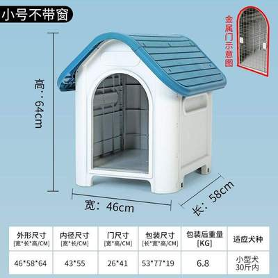 户外防ra简单简易狗bi家居实用双开门我想要。便宜的房间