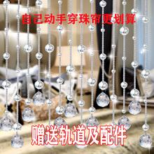 透明水ra0珠帘散珠bi客厅隔断手工玻璃珠子diy饰品材料批发
