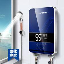 上门安装(小)型电ra4水器即热bi浴快速热洗澡机恒温宿舍出租房