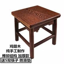 鸡翅木ra木凳子古典bi筝独板圆凳红木(小)木凳板凳矮凳换鞋