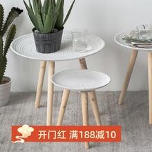 北欧(小)ra几现代简约bi几创意迷你桌子飘窗桌ins风实木腿圆桌