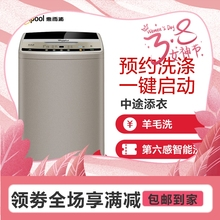 惠而浦ra自动家用波bi公斤 简约一键洗 便捷操作 WB90801