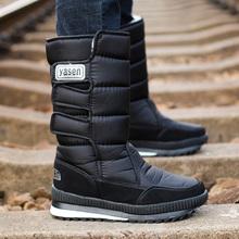 东北冬ra雪地靴男士bi水滑高帮棉鞋加绒加厚保暖户外长筒靴子