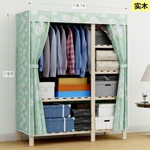 1米2ra易衣柜加厚bi实木中(小)号木质宿舍布柜加粗现代简单安装