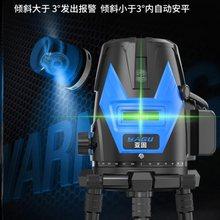 绿光高ra度强光细线bi外线超亮室外迷(小)型激光自动调平