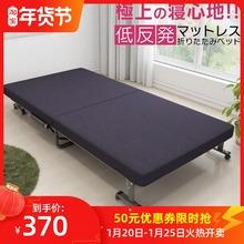 日本单ra双的午睡床bi午休床宝宝陪护床行军床酒店加床