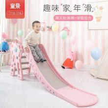 童景儿ra滑滑梯室内bi型加长滑梯(小)孩幼儿园游乐组合宝宝玩具