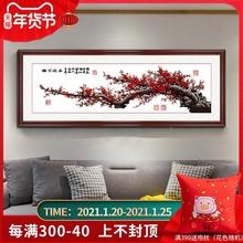 国画梅ra中式客厅装bi春图花鸟卧室沙发背景墙挂画励志壁画