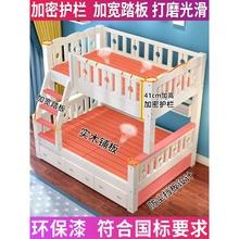 上下床ra层床高低床bi童床全实木多功能成年子母床上下铺木床