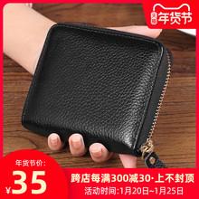 202ra新式女士钱bi(小)钱夹女式简约折叠卡包真皮银包拉链零钱包