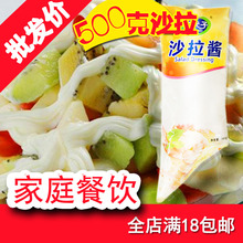 水果蔬ra香甜味50bi捷挤袋口三明治手抓饼汉堡寿司色拉酱