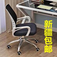新疆包ra办公椅职员bi椅转椅升降网布椅子弓形架椅学生宿舍椅