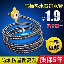 304ra锈钢金属编bi冷热进水软管水管马桶热水器高压防爆家用