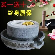 石磨复ra简约米粉加ha(小)型 家用手摇石磨盘片手磨豆新潮
