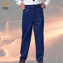 冬季加厚纯棉ra3工焊工男de作裤 耐磨 劳保工作服电焊裤子