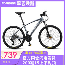 上海永ra山地车26de变速成年超快学生越野公路车赛车P3