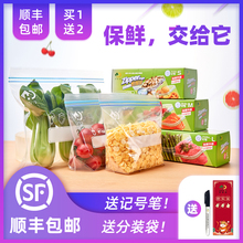 好易得ra用食品备菜de 冰箱收纳袋密封袋食品级自封袋