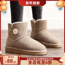 202ra年新式时尚ia皮毛一体真牛皮女鞋保暖防滑加绒
