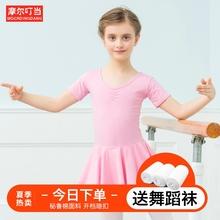 舞蹈服ra童女夏季短ca舞练功服女孩芭蕾舞裙女童跳舞裙考级服