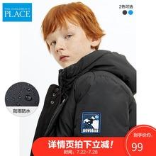 TCPra童堡男童羽ca衣2019新式童装长式外套宝宝