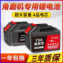 高品质ra刷 电锤 ca锂电池 68000 88000 98000H