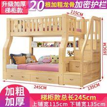 实木儿ra床1米上下ca高低床子母床男孩上下铺双的床双层床