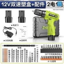 大功率ra电钻16.ca速充电钻批起子家用多功能手枪钻